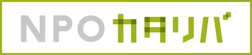 NPO_katariba_logo